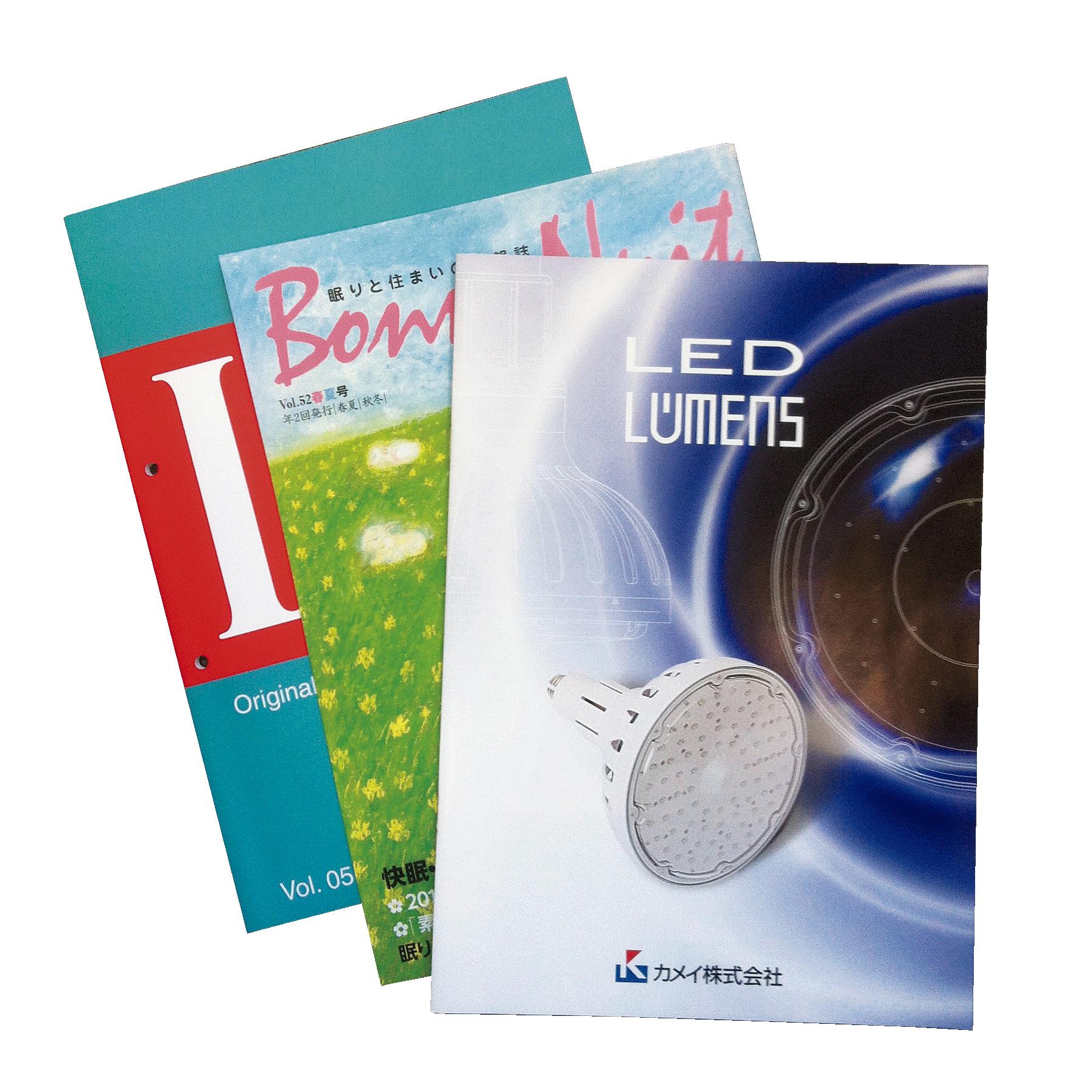 Brochure, Catalog
