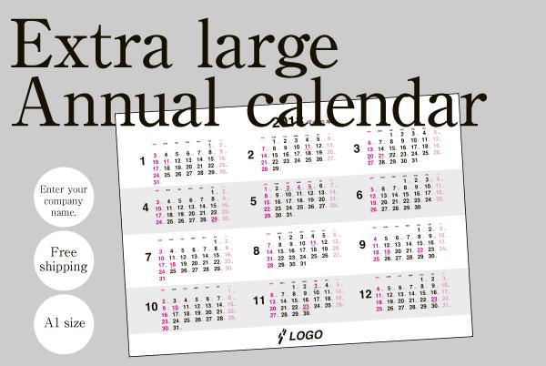 one year calendar 2018