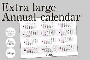 Extra large annual calendar