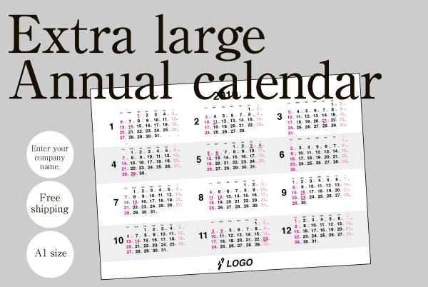 A1 Size Large Annual Calendar 2019 Shop Koei Printing Co