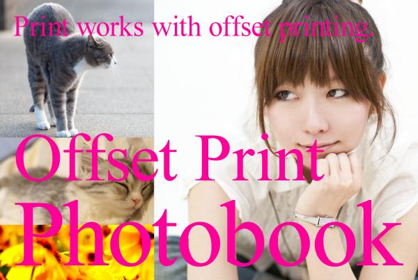 Offset Print Photobook