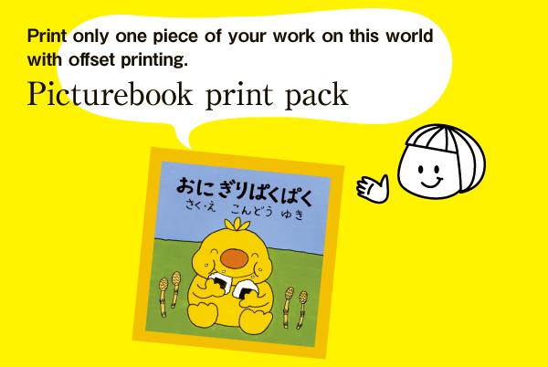 Picturebook print pack