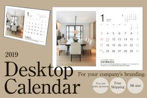 Original print desktop calendar (B6 size)