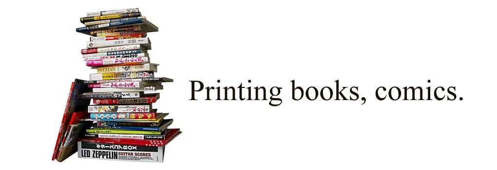 Printing books, comics