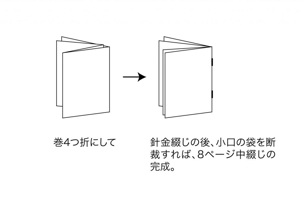 ori_makiyotsu-1024x713