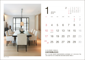 左側のスペースに、毎月異なる写真を印刷。右下には、商品の説明や、社名・住所などを印刷していただけます。